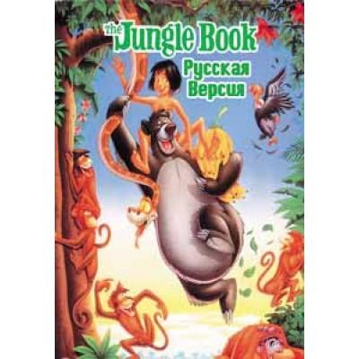 Jungle Book Картридж для Sega
