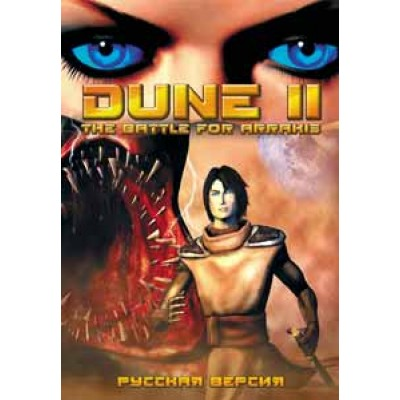 Dune II Картридж для Sega