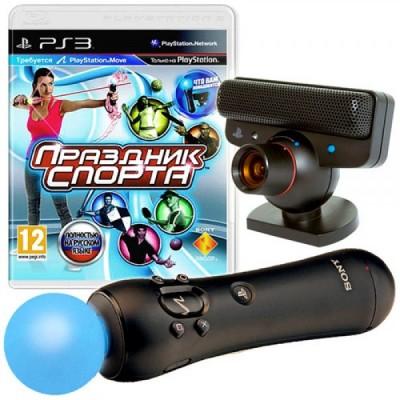 PlayStation Move Pack + Праздник спорта