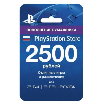 Пополнение счета Sony PlayStation Store 2500