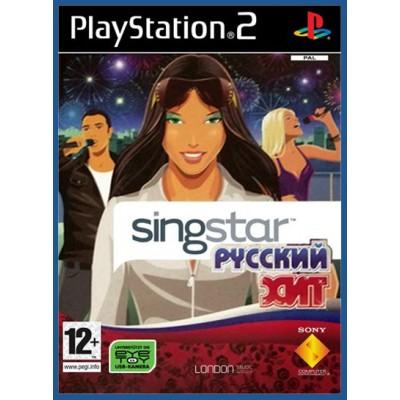 SingStar: Русский хит (PS2)
