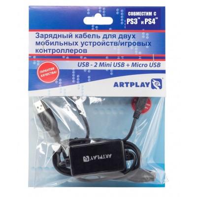 Зарядный кабель для двух мобильных устройств или игровых джойстиков (PS3/PS4)