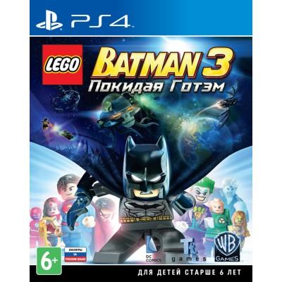 LEGO Batman 3. Покидая Готэм (PS4)