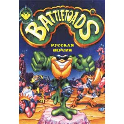 Battletoads Картридж для Sega