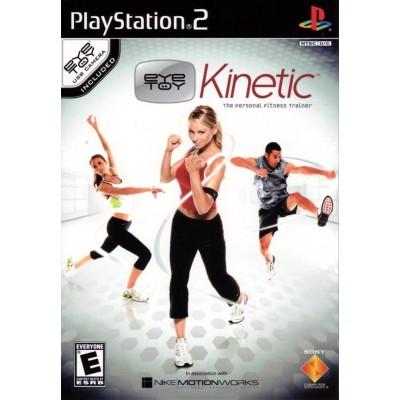 EyeToy: Kinetic (PS2)