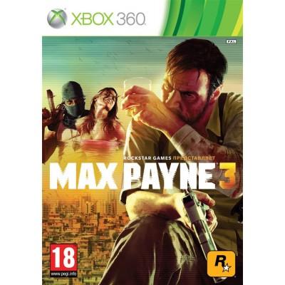 Max Payne 3 (русские субтитры) (Xbox 360)