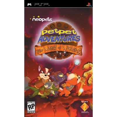 Neopets Petpet Adventure: The Wand of Wishing (PSP)
