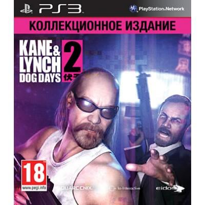 Kane & Lynch 2: Dog Days Коллекционное издание (PS3)