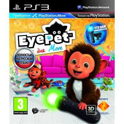 EyePet: Move Edition, полностью на русском языке (PS3)