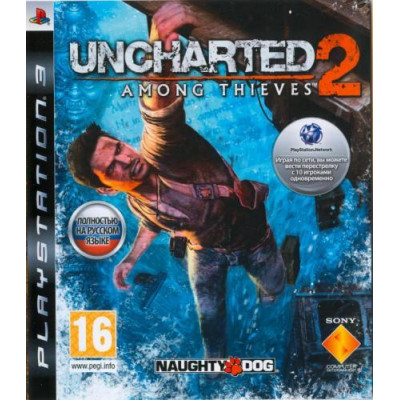 Uncharted 2: Among Thieves (русская версия) (PS3)