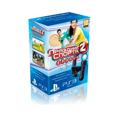 Датчик движения Sony Sports Champions 2 Move Starter Bundle