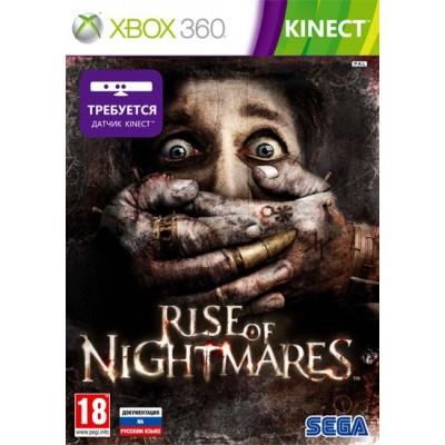 Rise of Nightmares (с поддержкой Kinect) (Xbox 360)