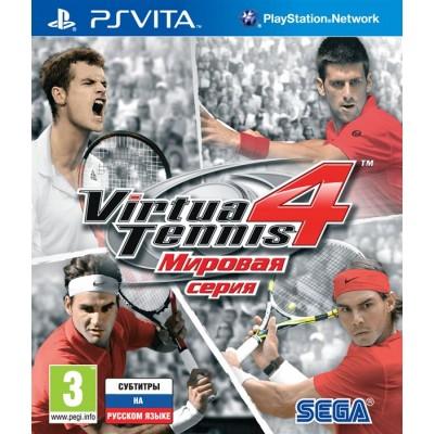 Virtua Tennis 4: Мировая серия (PS Vita)