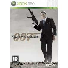 007 Квант милосердия (Xbox 360)