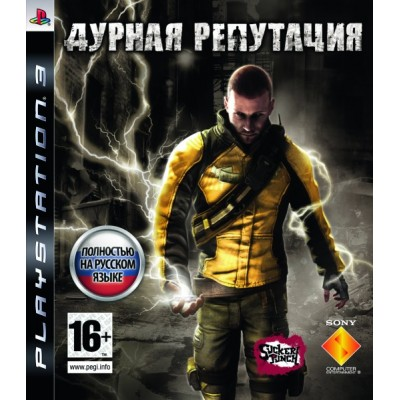Дурная репутация (Infamous) (Русская версия) (PS3)