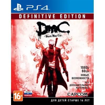 DmC Devil May Cry: Definitive Edition (русские субтитры) (PS4)
