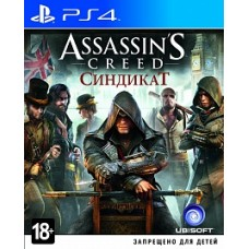 Assassin's Creed: Синдикат (русская версия) (PS4)