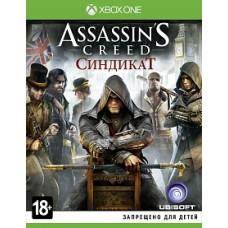 Assassin's Creed: Синдикат (русская версия) (Xbox One/Series X)
