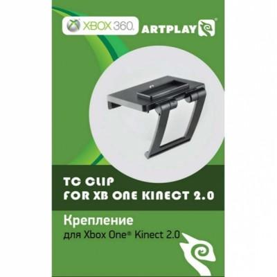 Крепление для сенсора Kinect 2.0 (Xbox One)