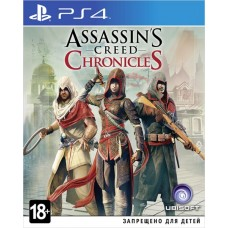 Assassin's Creed Chronicles: Трилогия (русские субтитры) (PS4)
