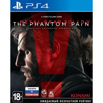 Metal Gear Solid V: The Phantom Pain (русские субтитры) (PS4)