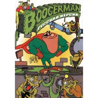 Boogerman Картридж для Sega