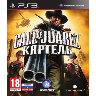 Call of Juarez: Картель (PS3)