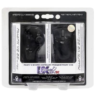 Джойстик Frag FX v.2 SE  (проводной комплект) (PS3)