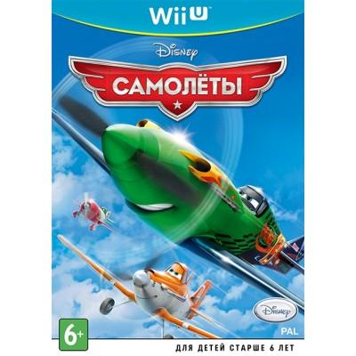Disney Самолёты (русская версия) (Wii U)
