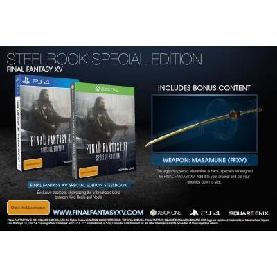 Final Fantasy XV Steelbook Special Edition (русская версия)