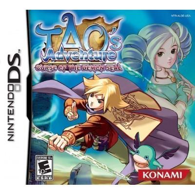 Tao`s Adventure (DS)