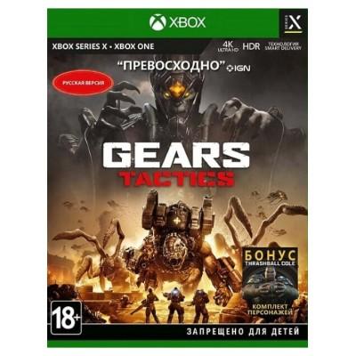 Gears Tactics (русские субтитры) (Xbox One/Series X)