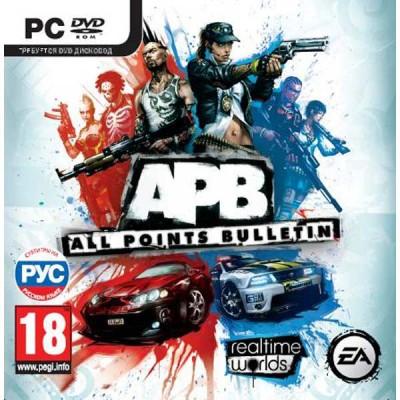 All Points Bulletin (русская версия) (DVD Jewel) (PC)
