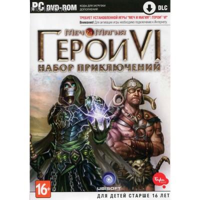 Меч и Магия. Герои 6 Набор приключений (русская версия) (DVD Box) (PC)