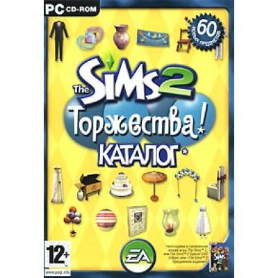 The Sims 2. Торжества. Каталог (русская версия) (DVD Box) (PC)