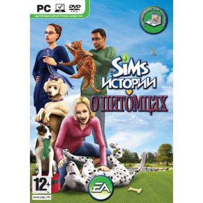 The Sims. Истории о питомцах (PC)