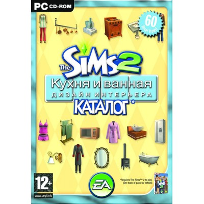 The Sims 2. Кухня и ванная. Дизайн интерьера. Каталог (русская версия) (DVD Box) (PC)