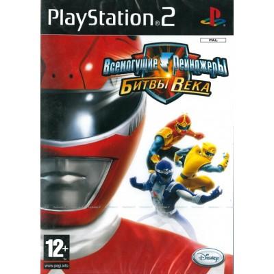 Всемогущие Рейнджеры: Битвы Века (PS2)