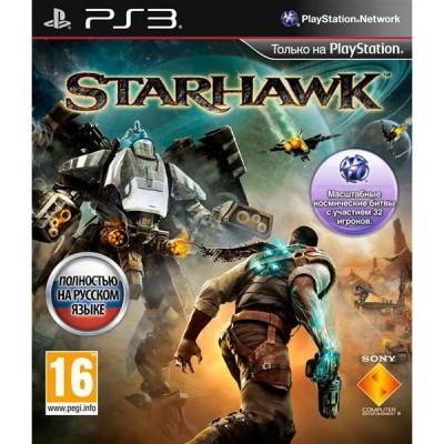 Starhawk (Русская версия) (PS3)