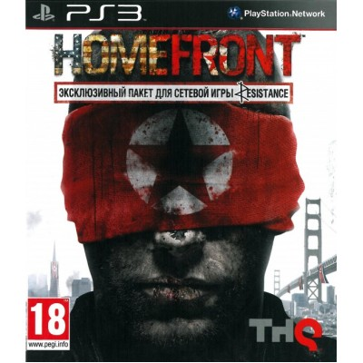 Homefront Special Edition (Русская версия) (PS3)