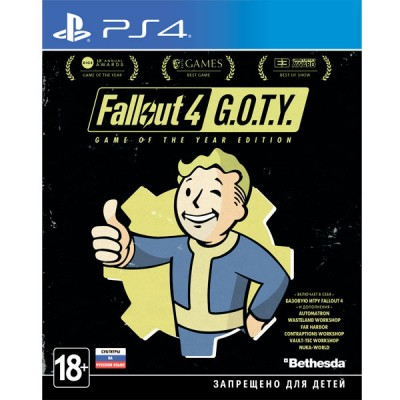 Fallout 4 - Game of the Year Edition (русские субтитры) (PS4)