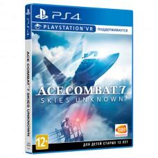 Ace Combat 7: Skies Unknown (с поддержкой PS VR) (русские субтитры) (PS4)
