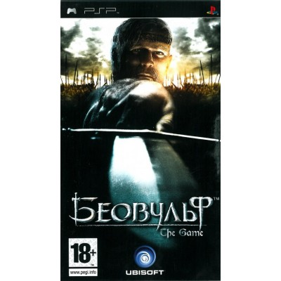 Beowulf (Беовульф) The Game (PSP)