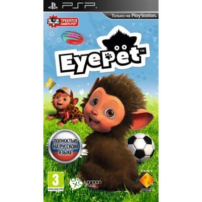 EyePet + Камера GoCam Русская Версия (PSP)