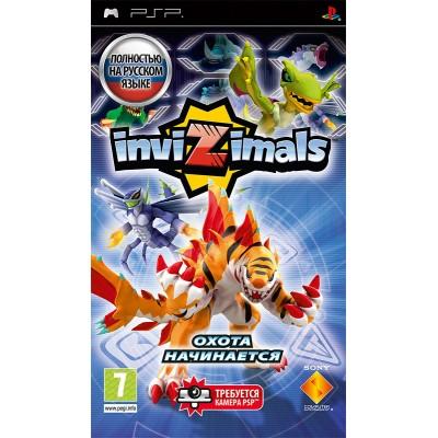Invizimals: Охота начинается (PSP)