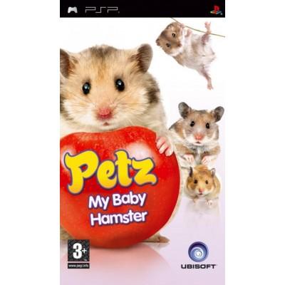 Petz: My Baby Hamster (PSP)