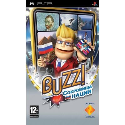 Buzz! Сокровища Нации (PSP)