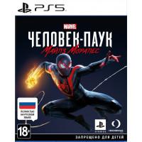 MARVEL Человек-Паук: Майлз Моралес. (Marvel's Spider-Man: Miles Morales) (русская версия) (PS5)