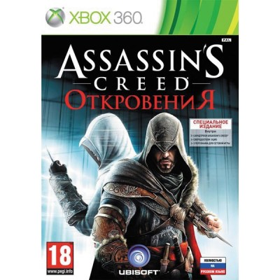 Assassin's Creed Revelations. Special Edition (русская версия) (Xbox 360)