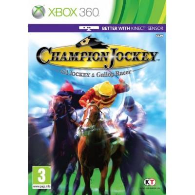 Champion Jockey: G1 Jockey and Gallop Racer (с поддержкой Kinect) (Xbox 360)
